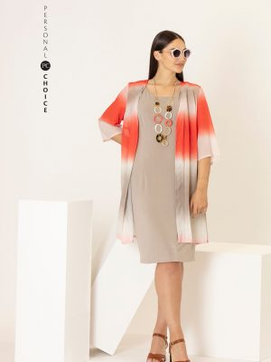 Personal Choice Jacket 2 Tone Coral PCS20 152